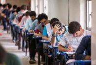 اعلام زمان توزیع کارت المپیاد علمی دانشجویی کشور 98